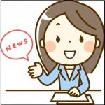 加藤綾子ことカトパンが退社してもホンマでっかTVを辞めない3つの理由は?