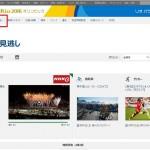 リオオリンピックをネット中継で無料視聴する方法は?スマホで観戦!