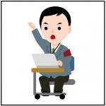 高畑敦子の会見の感想やツイッター反応は?記者の性癖の質問がヒドイ?