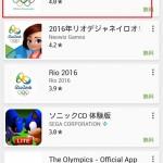 リオ五輪バレーボール女子日本対カメルーンをネット中継で無料視聴する方法